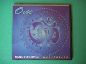 CDS Musique DSCN8464-300x225